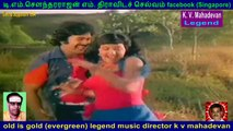 simma soppanam 1984  legend music director k v mahadevan  song  3