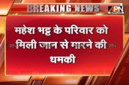 BREAKING: Mahesh Bhatt's family receives death threat KING: Mahesh Bhatt's family receives death threat