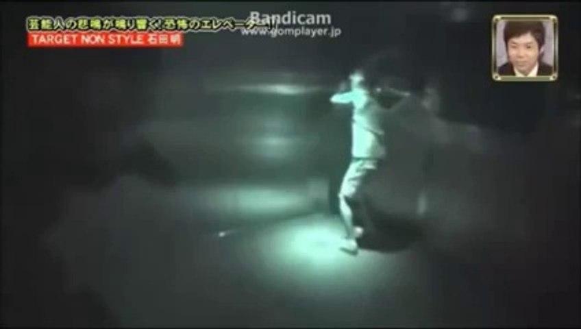 Những màn dọa hài hước- sợ hãi nhất Nhật Bản BẠN NÊN BIẾT   Godialy.com