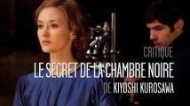 """""""Le Secret de la chambre noire"""" : quand Kurosawa importe ses fantômes en France"""