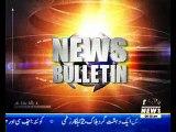 Waqtnews Headlines 08:00 AM 03 March 2017