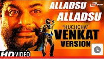 Alladsu Alladsu Comedy Full Song in Huccha Venkat Style - Chowka - New Kannada Video Song 2017 - YouTube