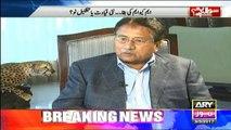 Musharraf Speaks on Pakistan's Strategy in Islamic Military Alliance