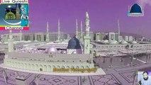 Ab Tu Bas Aik Hi Dhun Hai By Qibla Owais Raza Qadri Sb