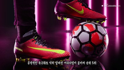 [부츠 랭킹] 골키퍼가 선호하는 축구화 TOP 5 (Goalkeeper football boots TOP 5)