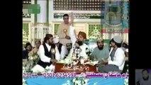 Bahar e Jaan Fiza Tum Ho   Qibla Owais Raza Qadri