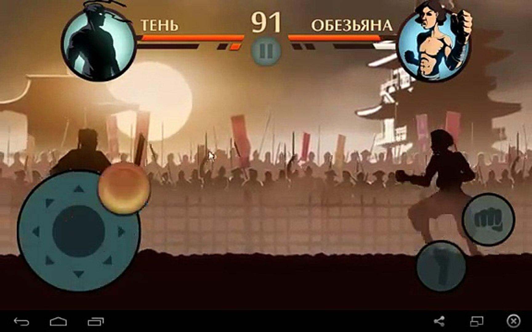 Shadow Fight 2 - Поражение - Ох! и Девка!
