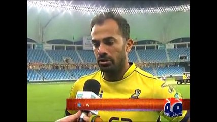 wahab riaz crying for his father