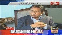 Jab 1971 Ka Surrender Hoa Main Apnay Troops Kay Samnay Roraha Tha -Pervez Musharraf