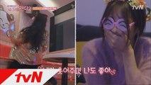 [흥폭발] 경리&권혁수, 신명나는 노래방 데이트 (#감동주의)