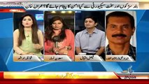 Jaag Exclusive – 4th March 2017