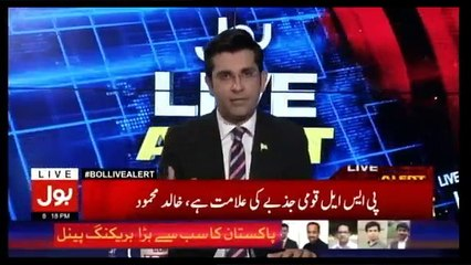 Bol Live Alert - 4th March 2017