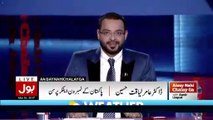 Amir Liaquat Once again Back on TV