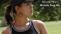 【ミシェル ウィー】 Michelle Wie golf driver swing analysis ドライバースイング解析