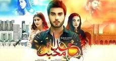 Khuda Aur Mohabbat Season 2 Episode 19 Har Pal Geo