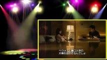 密会(2014年)#2【韓国ドラマ】日本語字幕