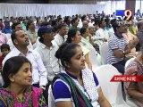 Family organises a 'Hasyanjali' to mark Tarak Mehta's death - Tv9 Gujarati