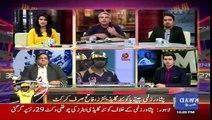 Dawn News Special Transmission - 5th March 2017