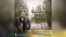 Aireza Hashemzadeh – Nagoo Nemitooni