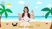 La música de captura de cangrejo | atrapar un cangrejo negro arrugado de la PU | de dibujos animados de canciones de canciones infantiles en inglés para los niños, por Pequeño Conejo