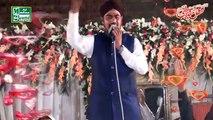 Meri Rooh Pai Rab Rab Kardi Aey - video dailymotion