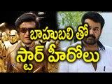 Rajamouli's Mahabharat to star Aamir Khan, Mohanlal & Rajinikanth? | Filmibeat Telugu
