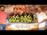 Rakshaka Bhatudu Movie Motion Poster Launch   TFPC - Filmibeat Telugu