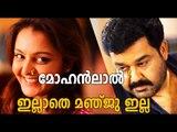 Manju Warrier as a Mohanlal fan in 'Mohanlal'... | FilmiBeat Malayalam