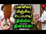 TTV Dinakaran Shocked Over Edappadi Palanisamy's Meeting With PM- Oneindia Tamil
