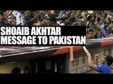 Shoaib Akhtar tweets Pakistan must be respected the foreign players | Oneindia News