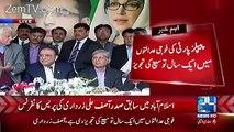Asif Zardari Press Conference In Islamabad - 6th March 2017