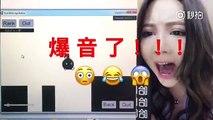 Yasuhati, le 'Flappy Bird' hilarant qui se contrôle avec la voix