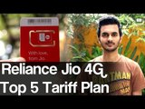 Reliance Jio 4G: Top 5 Tariff Plan You Can Use in Your Jio SIM #GIZBOT