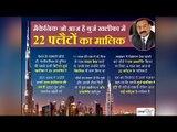 Indian man now owns 22 apartments in Burj Khalifa   वनइंडिया हिन्दी