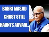 Babri Masjid case ghost haunts LK Advani, SC refuses to drop charges | Oneindia News