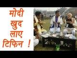 "PM Modi loves home made food, says ""Main Tiffin lekar aaya hun""     वनइंडिया हिंदी"