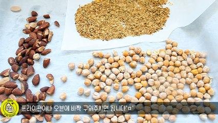 [Diet recipe 35kcal(1ea)]  Vegan chickpea ferrerorocher 병아리콩 페레로로쉐 비건 에너지볼