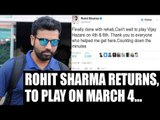 Rohit Sharma fit again, all set to play in Vijay Hazare Trophy for Mumbai | Oneindia News