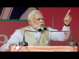 PM Modi in Mirzapur, Uttar Pradesh. addressing Vijay Shankhnad Rally | Oneindia News