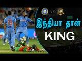 இந்தியா-வங்காளதேசம் டெஸ்ட் கிரிக்கெட்  | India vs Bangladesh Test Match Points- Oneindia Tamil