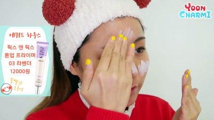 Bolppalgan Puberty Makeup | Yoon Charmi 볼빨간 사춘기! 볼빨간 오춘기!! 메이크업 윤쨔미
