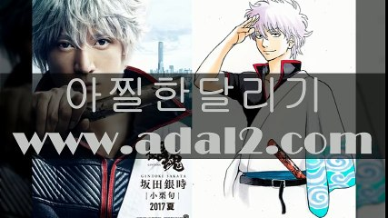 List Of Gintama Characters At Popflock
