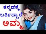 Sandalwood Amma | Actress Ragini Wants To Play Amma  | Filmibeat Kannada