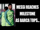 Lionel Messi late goal against Atletico Madrid confirms 400th win for Barcelona | Oneindia News
