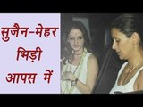 Sussanne Khan fights with Mehr Jessia over Arjun Rampal   FilmiBeat