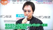 菅田将暉 「裸になります」    170309