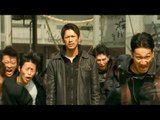 CROWS EXPLODE Bande Annonce (Crows Zero 3)