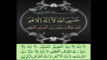 SURAT FATIAH SURAT IKHLAS SURAT FALAQ SURAT NAAS By ABDUL REHMAN SUDAIS 3 QUL محمد یوسف بوستانزی