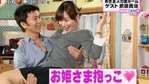 【衝撃】美人アナお宝画像集!豪快にお姫様抱っこされる姿がヤバイwww