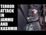 Jammu and Kashmir terror attack killed 3 Army personnel and  1 civilian: Watch video | Oneindia News